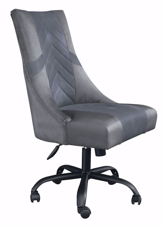 Picture of Barolli Swivel Gaming Chair