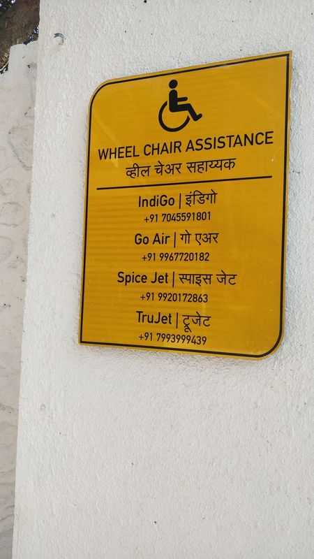 Wheelchair Assistance and Airlines List Signboard Mumbai Airport Domestic Terminal T1