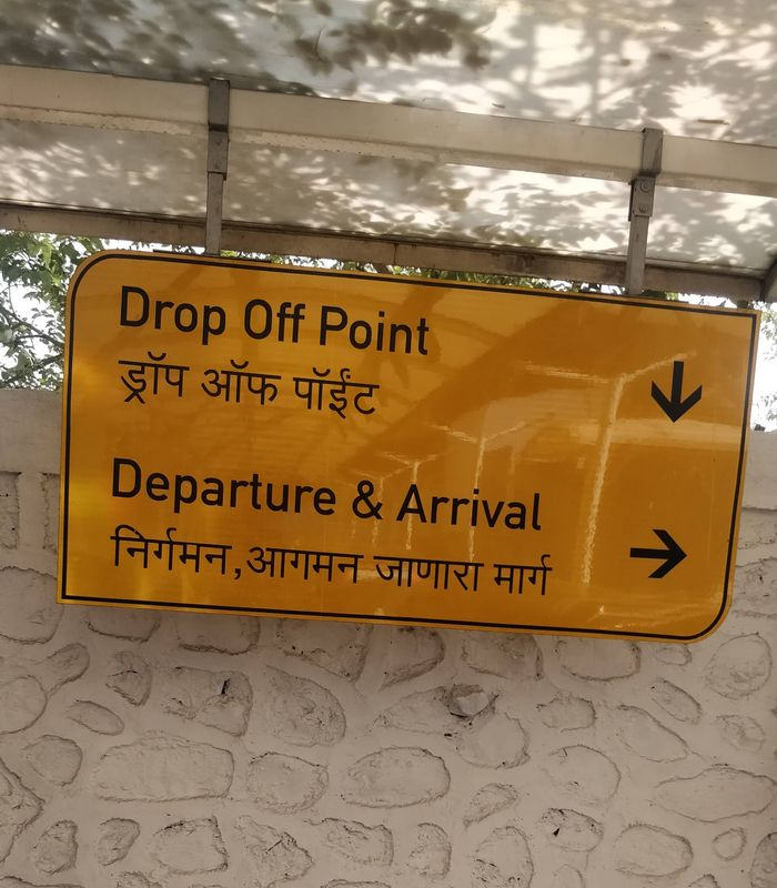 Drop Off Point Sign Board Mumbai Airport at Domestic Terminal T1