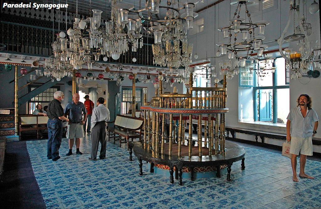 Interiors of Paradesi Synagogue Cochin Shore Excursion India.jpg