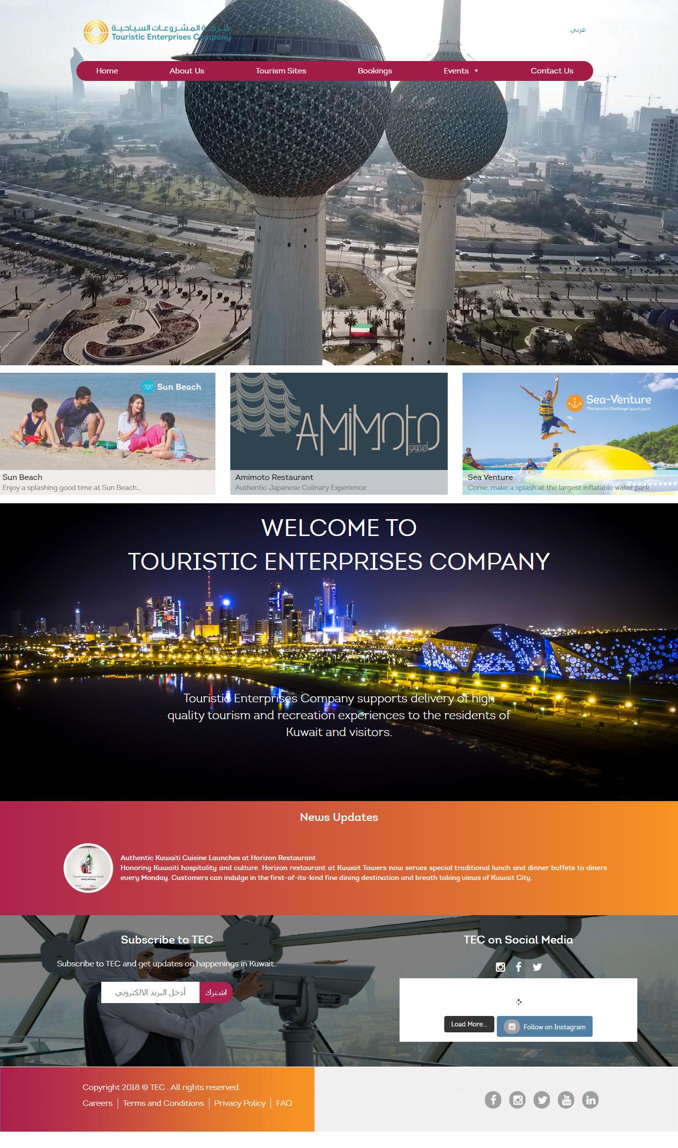 Kuwait Tourism