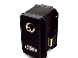 Dynamixel MX-106R Smart Serial Servo (RS-485)