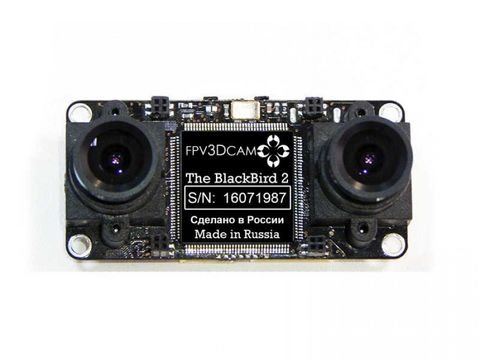 BlackBird 2 3D FPV Camera