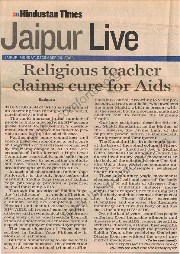 जयपुर लाइव 01