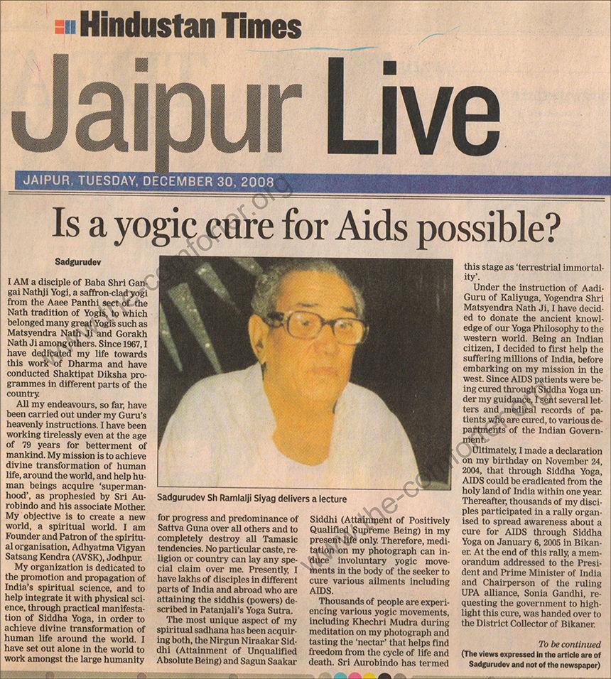 जयपुर लाइव 02
