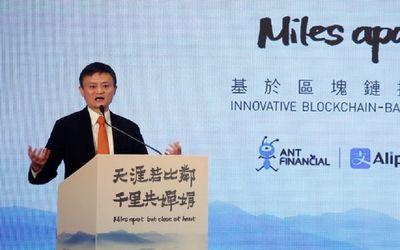 Perusahaan afiliasi Alibaba milik konglomerat Jack Ma, Ant Group, segera IPO dengan nilai tertinggi ...