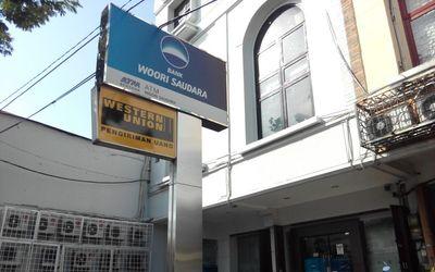 PT Bank Woori Saudara Indonesia 1906 Tbk (SDRA) merupakan bank hasil penggabungan antara Bank Woori ...