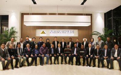 Tim Badan Koordinasi Penanaman Modal (BKPM) saat mengunjungi Tsingshan Holding Group akhir 2020. / T...