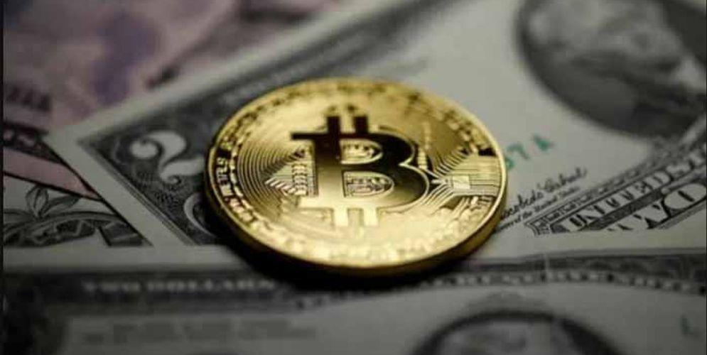 Bitcoin \n