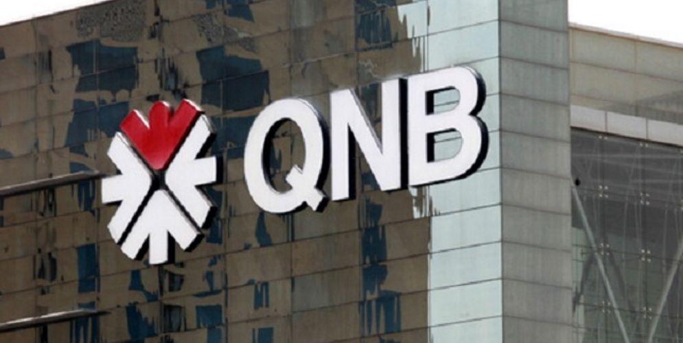 Qatar National Bank/foto: industry.co,id\n