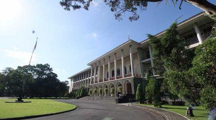 Gedung Pusat UGM/Humas UGM\n
