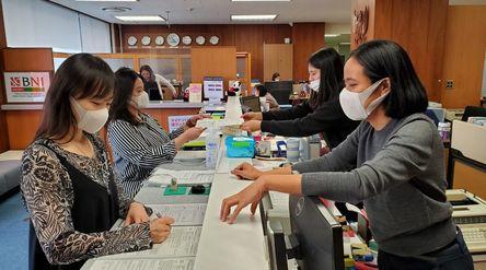 Foreign Banks in Japan Survey 2020 yang diterbitkan oleh KPMG Global Financial Services pada tanggal...