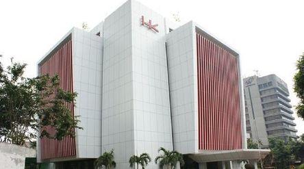 Gedung PT Hutama Karya (Persero) / Dok. Perseroan\n