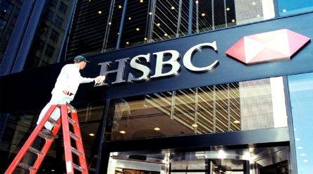 Bank HSBC Indonesia / hsbc.co.id\n