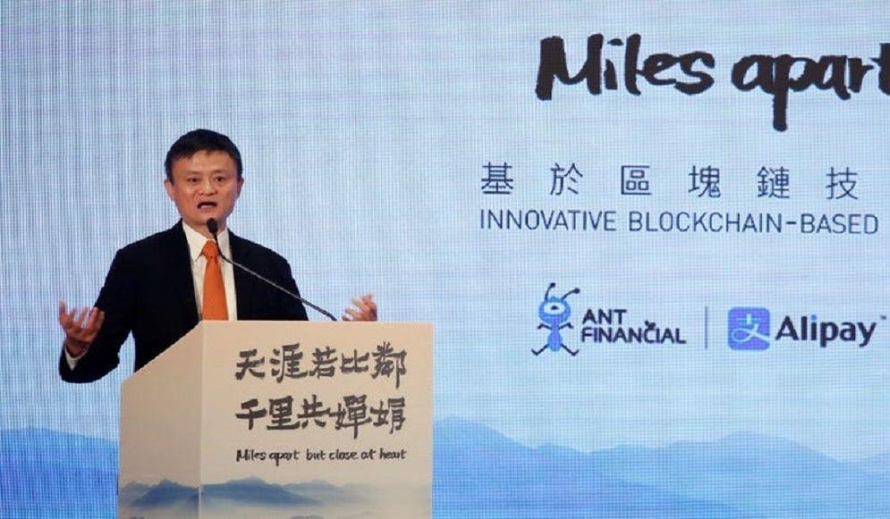 Perusahaan afiliasi Alibaba milik konglomerat Jack Ma, Ant Group, segera IPO dengan nilai tertinggi sepanjang masa / Reuters\n