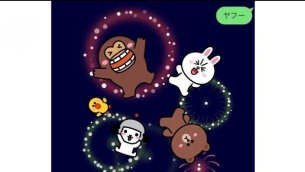 Yahoo Jepang Kini Resmi Merger dengan LINE