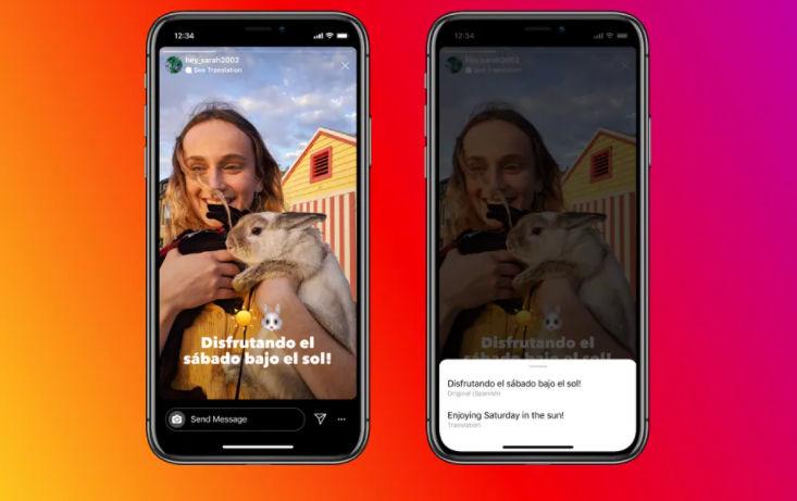 Instagram Resmi Rilis Caption Terjemahan Otomatis di Fitur Stories