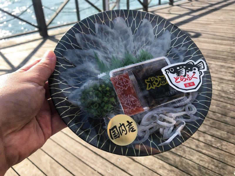 Mengenal Fugu, Ikan Beracun yang Diolah Jadi Makanan Berharga Fantastis di Jepang
