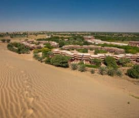 Samsara Desert Camp & Resort