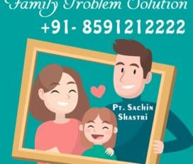 Astrologer Sachin Shastri – Lost Love Back Specialist In india