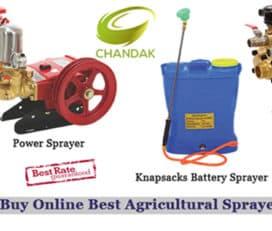 Chandak Agro Equipments