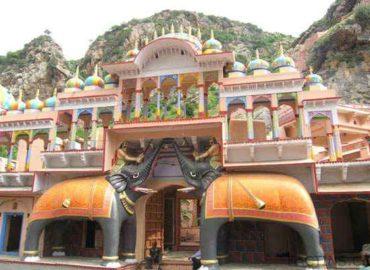 Ujjain darshan | Ujjain Tourism