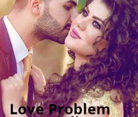 印度占星大师–爱情婚姻问题解决方案