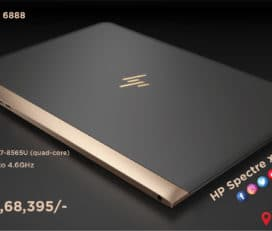 Hp Laptop store in Jaipur – HP World in Jaipur