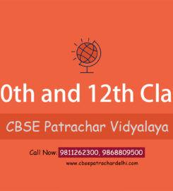 Delhi CBSE Open School Admission Start on Patrachar Vidyalaya