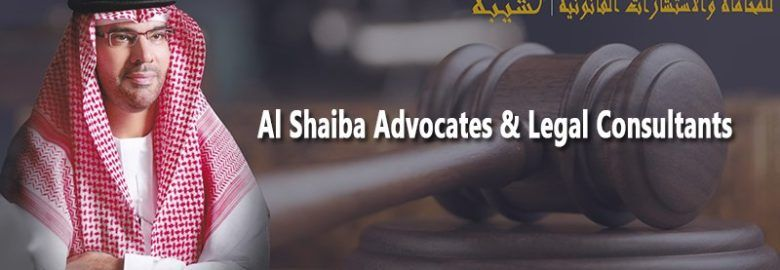 Lawyers in UAE – Family, Civil, Criminal, Property, Labour & Commercial Lawyers