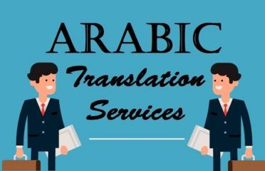 ETQAN For Certified Translation Services Co.