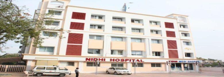 Nidhi Hospital | Best Hospital in Ahmedabad