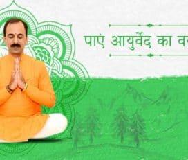 Guru Manish
