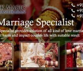Blackmagiclovevashikaran –爱情婚姻专员