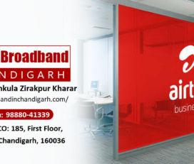 न्यू एयरटेल ब्रॉडबैंड इंटरनेट कनेक्शन प्लान्स चंडीगढ़, मोहाली