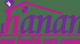 अल्हनान घर स्वास्थ्य देखभाल केंद्र