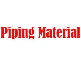 管道材料解决方案公司