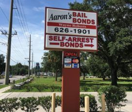 Aaron's borgtochtobligaties
