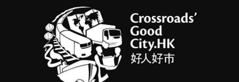 Good City