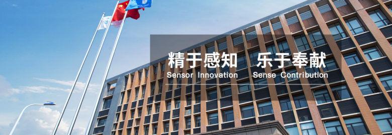 Cubic Sensor and Instrument Co.,Ltd