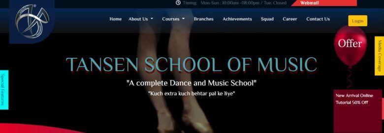 Tansen School