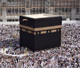 HAJJ Packages 2021 _ Travel To Haram
