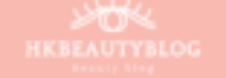 HK Beauty Blog 香港美容資訊網