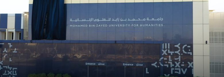 Mohammed Bin Zayed University for Humanities