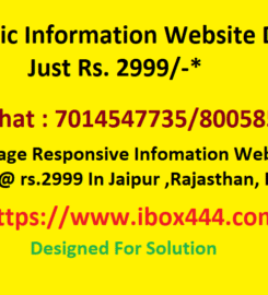 IBOX444 – Designed For Solution
