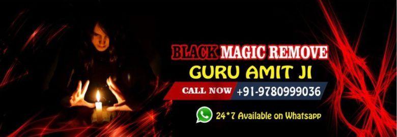 Indianastrologyguru –  Black Magic Specialist