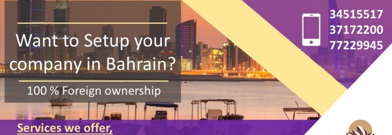 Want To Start Business In Bahrain?