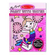 Melissa and Doug My First Paint with Water - Cheerleaders, Flowers,