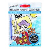 Melissa and Doug My First Paint with Water - Pirates, Space, Construction & More