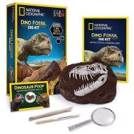 Dinosaur Dig Kit